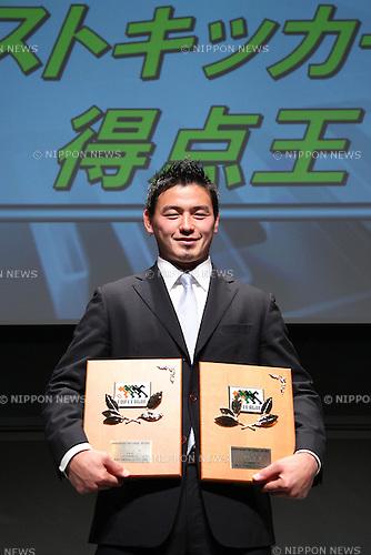 Ayumu Goromaru (YAMAHA), .February 27, 2012 - Rugby : .Japan Rugby Top League 2011-2012 Awards Ceremony .at Tokyo International Forum, Tokyo, Japan. .(Photo by Daiju Kitamura/AFLO SPORT) [1045].
