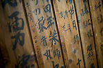 """Photo shows the """"gakuya"""" dressing room area of Korakukan theater, Japan's oldest extant wooden playhouse in Kosaka, Akita Prefecture Japan on 19 Dec. 2012. On the walls is the grafiti -- written by actors -- for which the theater is also famed. Photographer: Robert Gilhooly"""