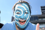 24 September 2016: UNC fan. The University of North Carolina Tar Heels hosted the University of Pittsburgh Panthers at Kenan Memorial Stadium in Chapel Hill, North Carolina in a 2016 NCAA Division I College Football game.