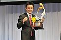 Toshiaki Nishioka,.JANUARY 25, 2012 - Boxing :.Professional's MVP winner Toshiaki Nishioka poses with the trophy during the Japan's Boxer of the Year Award 2011 at Tokyo Dome Hotel in Tokyo, Japan. (Photo by Hiroaki Yamaguchi/AFLO)