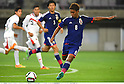 International friendly : Japan U22 2-0 Costa Rica U22