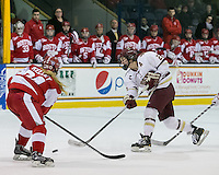 North Andover, Massachusetts - March 6, 2016: NCAA Division I, Women's Hockey East final. Boston College (white/maroon) defeated Boston University (red), 5-0, at Lawler Arena at Merrimack College. Boston College has a perfect Hockey East season - regular season, Bean Pot winner, and Women's Hockey East winner.