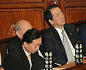 October 28, 2011, Tokyo, Japan - Japan's former Prime Ministers Yukio Hatoyama, left, and Naoto Kan await incumbent Premier Yoshihiko Noda delivers his policy speech at a plenary session of the Diet's lower house in Tokyo on Friday, October 28, 2011. (Photo by Natsuki Sakai/AFLO) [3615] -mis-