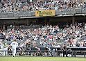 MLB: New York Yankees vs Oakland Athletics