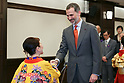 King and Queen of Spain in Japan