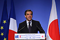 July 16, 2010 - Tokyo, Japan - French Prime Minister Fran&ccedil;ois Fillon delivers a speech during a conference 'What Future for Europe and the Euro' in Tokyo, Japan, on July 16, 2010. Fillon is on a two-day visit in Tokyo and during his stay he will meet Japan Prime Minister Naoto Kan and members of the business community.
