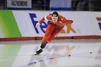 SPEED SKATING: CALGARY: Olympic Oval, 08-03-2015, ISU World Championships Allround, Håvard Bøkko (NOR), ©foto Martin de Jong