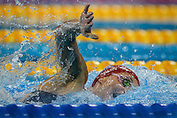 Team GB Jazz Carlin wins gold at the women's 800m freestyle  at Rio2016. photo by Andre Camara<br /> Rio de Janeiro, Brazil on August 13, 2016.<br /> CAP/CAM<br /> &copy;Andre Camara/Capital Pictures /MediaPunch ***NORTH AND SOUTH AMERICAS ONLY***