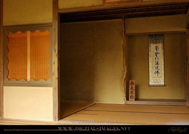 Sekkatei Teahouse, designed by Kanemori Sowa for Emperor Gomizunoo, Kinkakuji Temple of the Golden Pavilion, Rokuonji Deer Park Temple, Kyoto, Japan