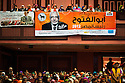 Supporters of Egyptian Islamist presidential candidate Abdul Moneim Aboul Fotouh fill the seats at a womens' conference campaign stop May 15, 2012 in the Nasr City district of the Egyptian capital, Cairo. Fotouh's campaign has managed to gather momentum in the final weeks of the campaign by gaining the support of a broad coalition of groups including Islamists, revolutionary youth, and women. (Photo by Scott Nelson)