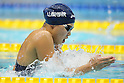 Izumi Kato, September 4, 2011 - Swimming : Izumi Kato competes in the Intercollegiate Swimming Championships, Women's 400m Individual Medley final at Yokohama international pool, Kanagawa. Japan. (Photo by Yusuke Nakanishi/AFLO SPORT) [1090]