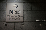 A sign for the elevator in the North Tower of the Tokyo Metropolitan Government building in Shinjuku, Tokyo, Japan. Saturday, November 28th 2009