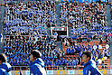 Ichiritsu Funabashi fans (Ichifuna),.JANUARY 7, 2012 - Football / Soccer :.90th All Japan High School Soccer Tournament semifinal match between Oita 1-2 Ichiritsu Funabashi at National Stadium in Tokyo, Japan. (Photo by Hiroyuki Sato/AFLO)