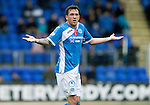 St Johnstone v Kilmarnock&hellip;15.10.16.. McDiarmid Park   SPFL<br />Danny Swanson looking for support<br />Picture by Graeme Hart.<br />Copyright Perthshire Picture Agency<br />Tel: 01738 623350  Mobile: 07990 594431