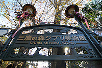 A sign at the entrance to the museum. It is decorated for Christmas. The Ghibli Museum in Mitaka, western Tokyo opened in 2001. It was designed by animator Miyazaki Hayao and receives around 650,500 visitors each year.