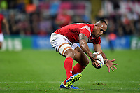 Vunga Lilo of Tonga gathers the ball. Rugby World Cup Pool C match between New Zealand and Tonga on October 9, 2015 at St James' Park in Newcastle, England. Photo by: Patrick Khachfe / Onside Images