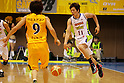 Ryota Sakurai (Levanga), OCTOBER 7, 2011 - Basketball : JBL 2011-2012 game between Hitachi Sunrockers 74-71 Levanga Hokkaido at Yoyogi 2nd Gymnasium in Tokyo, Japan. (Photo by Yusuke Nakanishi/AFLO SPORT) [1090]