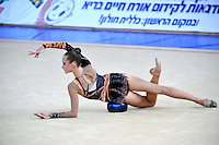 Aleksandra Narkevich of Belarus begins ball routine at 2010 Holon Grand Prix at Holon, Israel on September 4, 2010.  (Photo by Tom Theobald).