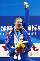 PICTURE BY VAUGHN RIDLEY/SWPIX.COM...Swimming - 14th FINA World Championships 2011 - Oriental Sports Centre, Shanghai, China - 30/07/11…Great Britain's Rebecca Adlington wins Gold in the Women's 800m Freestyle Final.