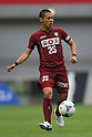 Ryo Okui (Vissel), .MAY 26, 2012 - Football : 2012 J.LEAGUE Division 1 match between Vissel Kobe 1-2 Kashima Antlers at Home's Stadium Kobe in Hyogo, Japan. (Photo by Akihiro Sugimoto/AFLO SPORT) [1080]