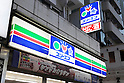 Convenience store operators Lawson and Three F negotiate tie-up