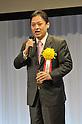 Keiichiro Kanehira,.JANUARY 25, 2012 - Boxing :.Japan's Boxer of the Year Award 2011 at Tokyo Dome Hotel in Tokyo, Japan. (Photo by Hiroaki Yamaguchi/AFLO)