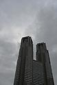 Tokyo governor Masuzoe to resign