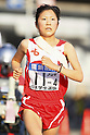 SHikari Yoshimoto (JUT), NOVEMBER 23, 2011 - Ekiden : Hanji Aoki Cup 2011 International Chiba Ekiden race in Chiba, Japan.  (Photo by Yusuke Nakanishi/AFLO SPORT) [1090]