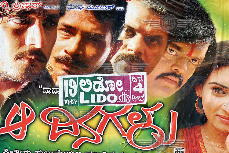 'Tollywood' (Telugu language) movie poster advertising a new Southern blockbuster.