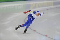 SCHAATSEN: BERLIJN: Sportforum Berlin, 06-12-2014, ISU World Cup, Pavel Kulizhnikov (RUS), ©foto Martin de Jong
