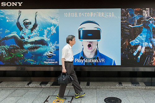 A man walks past the Sony Building in Ginza on June 17, 2016, Tokyo, Japan. Sony announced plans to tear down its Ginza landmark building and replace it with a park whose concept will be similar to the stairs in New York's Time Square. On Monday, the company said that demolition would start in spring 2017 and be concluded by summer 2018. Sony's public park would then operate until after the Olympic Games in 2020. Kazoo Hirai, President and CEO of Sony, said that after the Games, Sony would construct a new building on the land. The current Sony Building was constructed in 1966 and attracts around 4 million visitors each year. (Photo by Rodrigo Reyes Marin/AFLO)