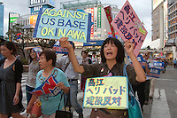 Anti US military in Okinawa demo 7/23/16