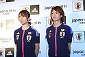(L to R) Aya Sameshima (JPN), Kozue Ando (JPN), DECEMBER 26, 2011 - Football / Soccer : Japan National Team Official Uniform Announcement Press conference at Saitama Super Arena, Saitama, Japan. (Photo by YUTAKA/AFLO SPORT) [1040]