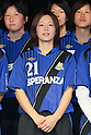 Saori Toyama (Speranza), .FEBRUARY 16, 2012 - Football / Soccer : Speranza FC Osaka Takatsuki Press conference at NMB48 Theater in Osaka, Japan. Japanese ladies soccer team Speranza FC Osaka Takatsuki hold a joint press conference with members of NMB48, the Osaka version of the popular AKB48 idol group. Both women's soccer and girls idol groups are hugely popular in Japan after the national team's success at the Womens Soccer World Cup and the growing success of AKB48.