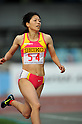 Asami Chiba (JPN),.MAY 6,2012 - Athletics : The Seiko Golden Grand Prix in Kawasaki, IAAF World Challenge Meetings ,Women's 400m final at Todoroki Stadium, Kanagawa, Japan. (Photo by Jun Tsukida/AFLO SPORT) [0003] .