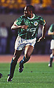 Hanny Meijer (Verdy),..MAY 15, 1993 - Football :..J.League Opening Match between Verdy Kawasaki 1-2 Yokohama Marinos at National Stadium in Tokyo. Japan. (Photo by Katsuro Okazawa/AFLO)