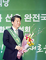 People's Party campaign rally in South Korea