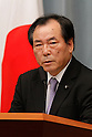 September 2, 2011, Tokyo, Japan - Defense Minister Yasuo Ichikawa fields questions from reports during a news conference at Kantei, prime ministers official residence, in Tokyo following an attestation ceremony before Emperor Akihito at the Imperial Palace in Tokyo on Friday, September 2, 2011. (Photo by AFLO) [3609] -mis-