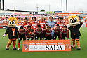 "Omiya Ardija team group line-up, APRIL 23, 2011 - Football :.Omiya Ardija players (Top row - L to R) Takuya Aoki, Kim Young Gwon, Rafael, Takashi Kitano, Keigo Higashi, (Bottom row - L to R) Daisuke Watabe, Arata Sugiyama, Kazuhiro Murakami, Kota Ueda, Yuki Fukaya and Lee Chun Soo pose for a team photo with the club mascots ""Ardi""(R) and ""Miya""(L) before the 2011 J.League Division 1 match between Omiya Ardija 0-1 Kashiwa Reysol at NACK5 Stadium Omiya in Saitama, Japan. (Photo by Hiroyuki Sato/AFLO)"