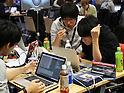 SECCON Security Contest in Tokyo