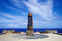 World War II memorial erected by Kozuke Tomizawa at Banzai Cliff, Saipan.