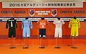 Omiya Ardija Club Presentation for 2015 J.League Season