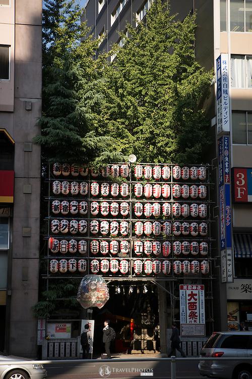 Street scenes of Tokyo in late autumn 2016.