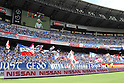 Yokohama Marinos fans, April 29th, 2011 - Football : 2011 J.LEAGUE Division 1, 8th Sec match between Yokohama Marinos 1-1 Shimizu S-Pulse at Nissan Stadium, Kanagawa, Japan. (Photo by Akihiro Sugimoto/AFLO SPORT) [1080]