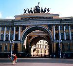 The Hermitage museum. Series of images of Leniningrad/St Petersburg Russia 1976