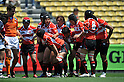 Rugby JapanWomen's  National Team Group (JPN), .MAY 19, 2012 - Rugby : Woman's Rugby Test match between Japan women's 61-15 Hong Kong women's at Chichibunomiya Rugby Stadium, Tokyo, Japan. (Photo by Jun Tsukida/AFLO SPORT)