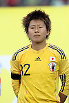 18 May 2011: Ayumi Kaihori (JPN). The United States Women's National Team defeated the Japan Women's National Team 2-0 at WakeMed Stadium in Cary, North Carolina as part of preparations for the 2011 Women's World Cup.
