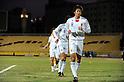 ?R'º~a-ç/Kazuya Yamamura (JPN),..FEBRUARY 9, 2011 - Football :..International friendly match between Kuwait 3-0 U-22 Japan at Mohammed Al-Hamad Stadium in Kuwait City, Kuwait. (Photo by FAR EAST PRESS/AFLO)