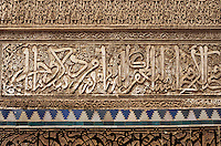Fez, Morocco - Calligraphy and Stucco Work, Bou Inania Medersa, 14th. Century.