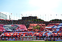 Kashima Antlers fans, .NOVEMBER 3, 2012 - Football / Soccer : 2012 J.League Yamazaki Nabisco Cup final match between Shimizu S-Plus 1-2 Kashima Antlers at National Stadium in Tokyo, Japan. (Photo by Jun Tsukida/AFLO SPORT) [0003].